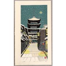 前田政雄: Yasaka Pagoda and the Cold Moon - Artelino