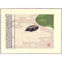 Maeda Masao: Myoshin Temple - Artelino