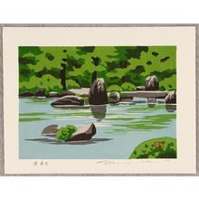 Maeda Masao: Renge Temple - Artelino