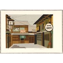 Sano Seiji: Old District in Kyoto - Artelino