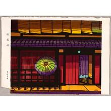 Karhu Clifton: Gion District - Artelino