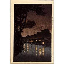 Kawase Hasui: Rainy Night at Maekawa - Artelino