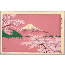 徳力富吉郎: Lake Kawaguchi - New Thirty-six Views of Mt. Fuji - Artelino