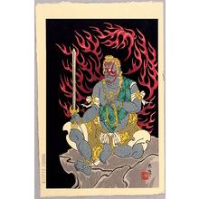 Ueno Tadamasa: Fudo - Kabuki Ju-hachi Ban - Artelino