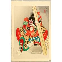 Ueno Tadamasa: Kagekiyo - Kabuki Ju-hachi Ban - Artelino