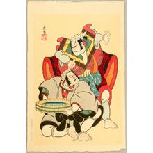 Ueno Tadamasa: Kamahige - Kabuki Ju-hachi Ban - Artelino