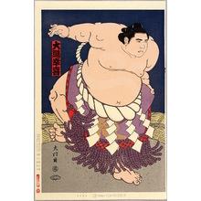 Kinoshita Daimon: Champion Sumo Wrestler, Taiho - Artelino