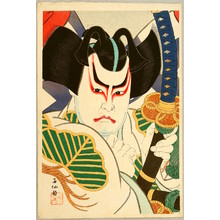 名取春仙: Bando Hikosaburo - Thirty-six Kabuki Actors - Artelino