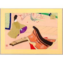 Maeda Masao: Kobai - The Tale of Genji - Artelino
