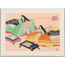 Maeda Masao: E-awase - The Tale of Genji - Artelino