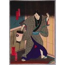 Utagawa Yoshitaki: Portable Lantern - Kabuki - Artelino
