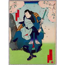 Utagawa Yoshitaki: Under Falling Petals - Kabuki - Artelino
