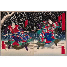 歌川芳滝: Battle in the Snow - Kabuki - Artelino