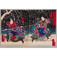 Utagawa Yoshitaki: Battle in the Snow - Kabuki - Artelino