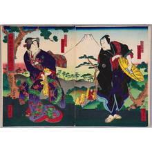 Utagawa Yoshitaki: Samurai and Beauty - Kabuki - Artelino