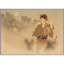 富岡英泉: Traveling under the Full Moon - Artelino