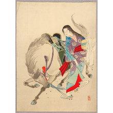 Takeuchi Keishu: Horse Stopper - Artelino