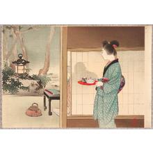Mizuno Toshikata: Tea and Lantern - Artelino