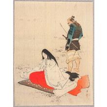 Mizuno Toshikata: Praying - Artelino