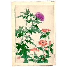 Kawarazaki Shodo: Flowers - Artelino