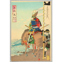 Toyohara Chikanobu: Shogun on Horse - Collection of Mt. Fuji - Artelino