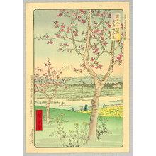 Utagawa Hiroshige III: Musashi Koshigaya - Thirty-six Views of Mount Fuji - Artelino