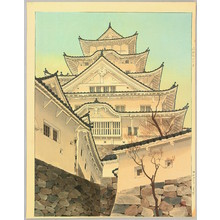 Mori Masamoto: Himeji Castle - Artelino