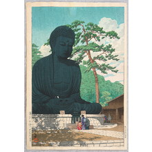 川瀬巴水: The Great Buddha - Artelino