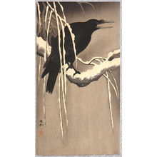 小原古邨: Crow on a Snowy Bough - Artelino