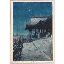 Kawase Hasui: Kiyomizu Temple, Kyoto - Artelino