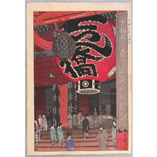 笠松紫浪: Great Lantern at Sensoji Temple - Artelino