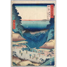 Utagawa Hiroshige: Ise Province - Famous Places in Sixty Odd Provinces - Artelino