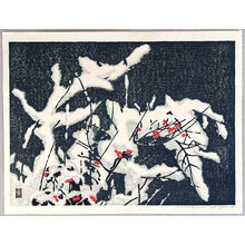 Aoyama Masaharu: Snow on Red Berry Branches - Artelino