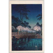 Tsuchiya Koitsu: Benkei Bridge - Artelino