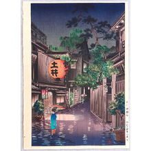 風光礼讃: Evening at Ushigome - Artelino