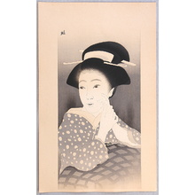 Okada Saburosuke: Heroine Osan - Complete Works of Chikamatsu - Artelino