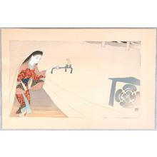 石川寅治: Tora Gozen - Chikamatsu Series - Artelino