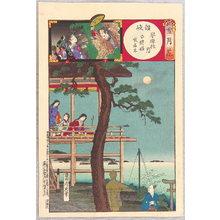 豊原周延: Koto Player and the Moon - Setsu Getsu ka - Artelino