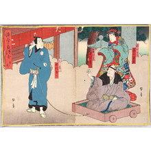 歌川国員: Tobacco Store - Kabuki - Artelino