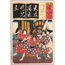 Utagawa Kunisada: Te - Seisho Nanatsu Iroha - Artelino