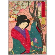 月岡芳年: Beauty Nagao - Pride of Tokyo Twelve Months - Artelino