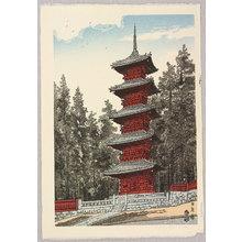 Kotozuka Eiichi: Pagoda at Nikko - Artelino