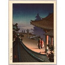Tsuchiya Koitsu: Mii Temple at Night - Artelino