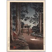 Tsuchiya Koitsu: Futarazan Shrine - Artelino