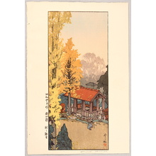 吉田博: Ginkgo in Autumn - Artelino