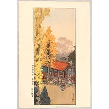 Yoshida Hiroshi: Ginkgo in Autumn - Artelino