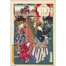 Toyohara Chikanobu: Flowers on Gojozaka Hill - Setsu Getsu Ka - Artelino