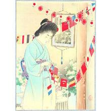 Mizuno Toshikata: International Flags - Artelino
