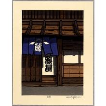 Nishijima Katsuyuki: Early Spring. - Artelino