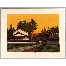 Nishijima Katsuyuki: Evening Glow - Artelino